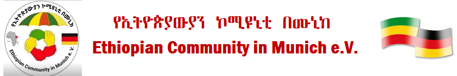 Ethiopian Community in Munich e.V